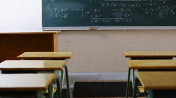 Каква наглост! Училища събират пари от родители за занималня!